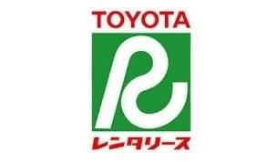 トヨタレンタリース